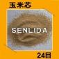 载体用玉米芯颗粒 24目玉米芯
